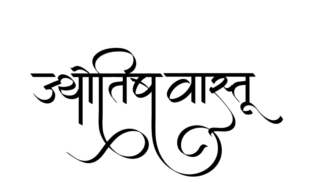 Jyothish vastu Logo
