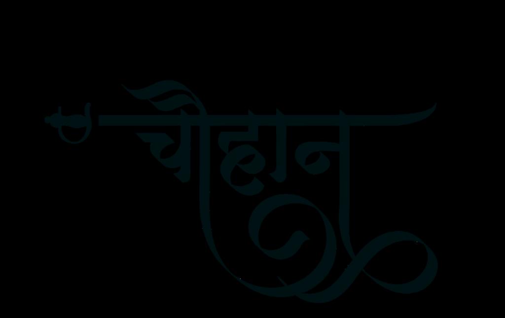 Chouhan surname logo