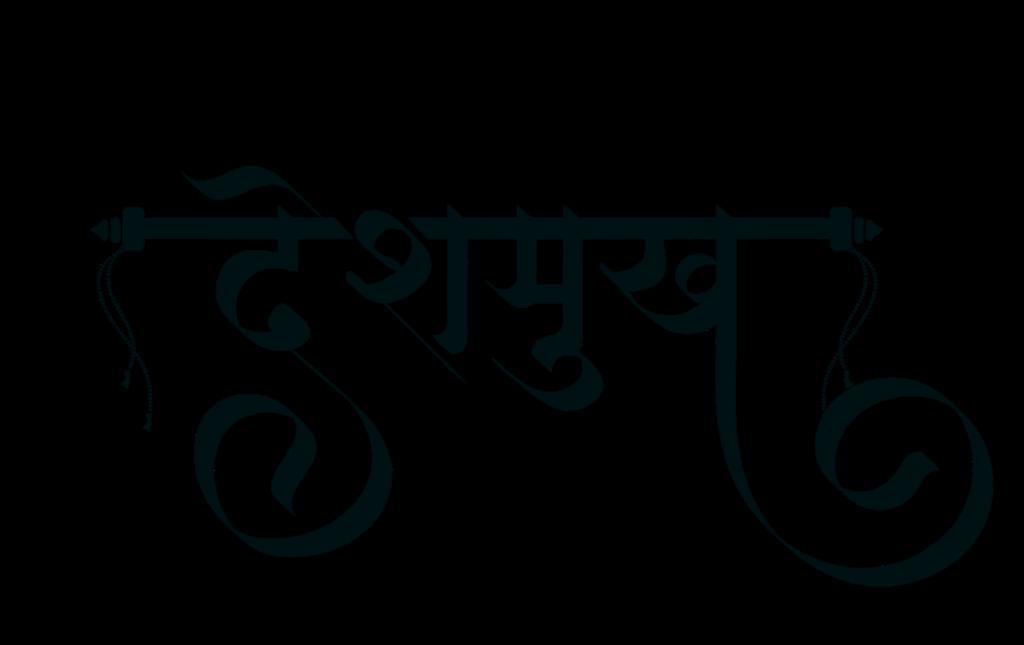 Deshmukh surname logo