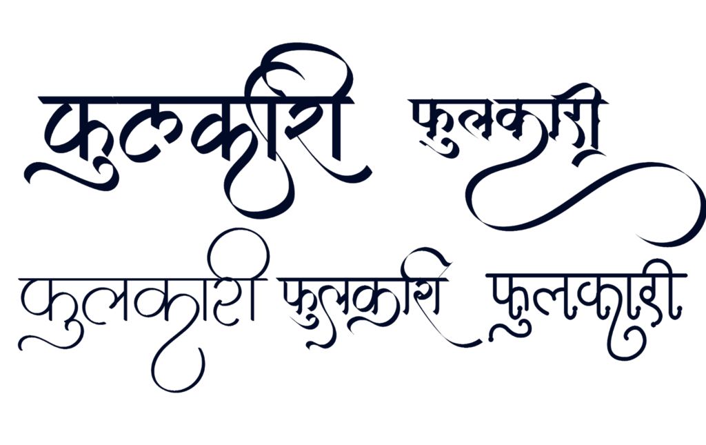 Fulkari logo