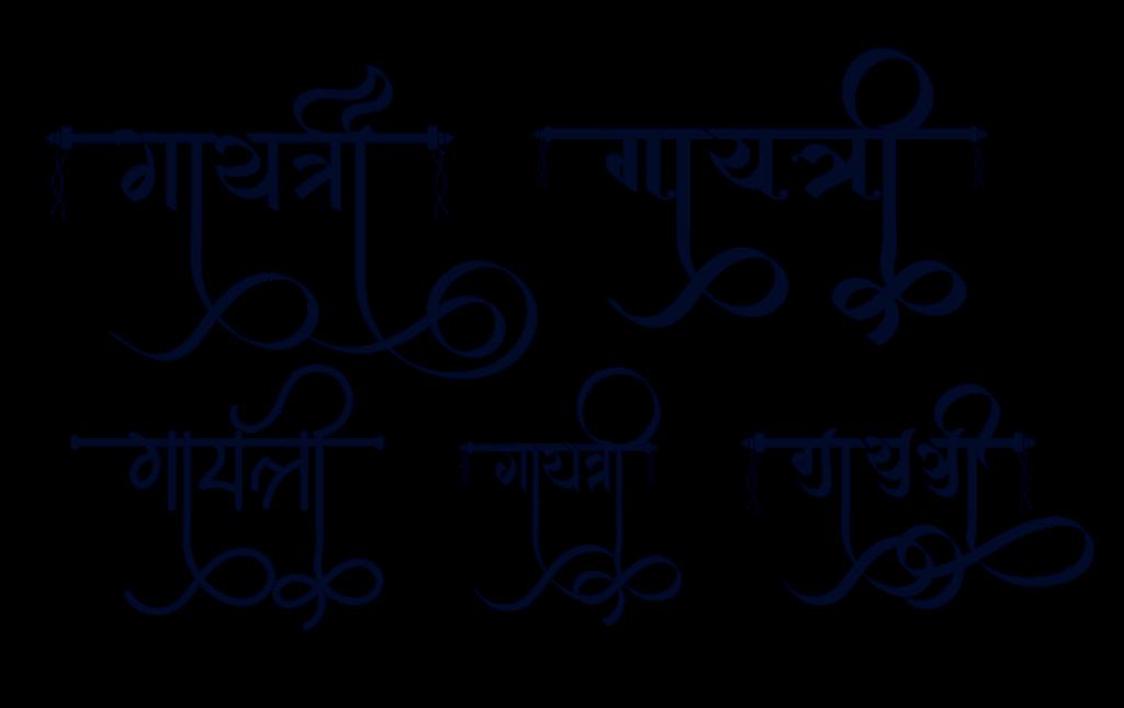 Gayatri logo