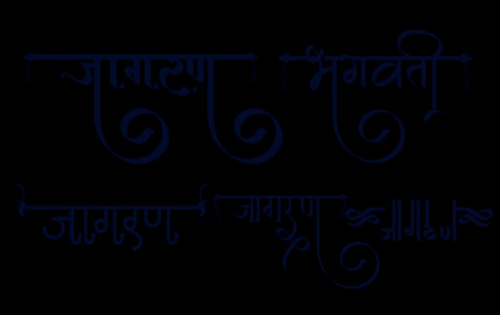Jagran logo