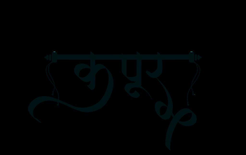 Kapoor surname logo