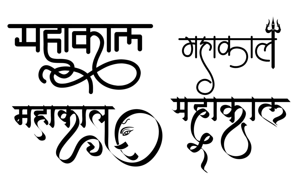 Mahakal logo