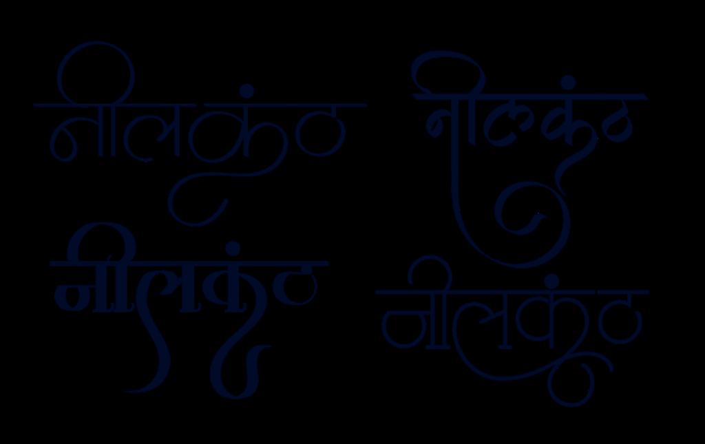 Neelkanth logo