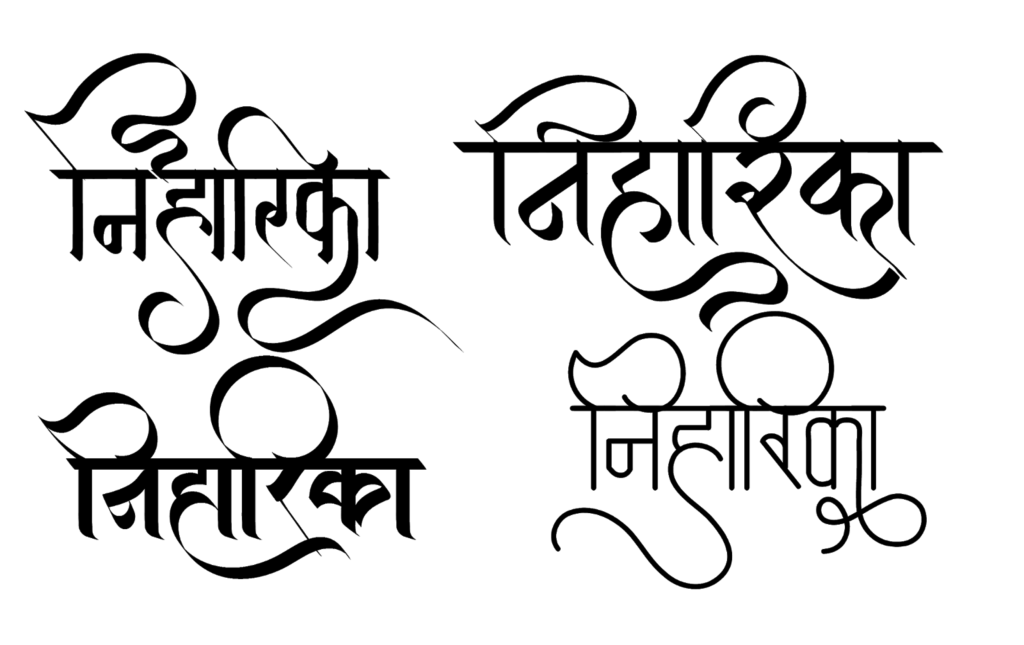 Niharika name logo