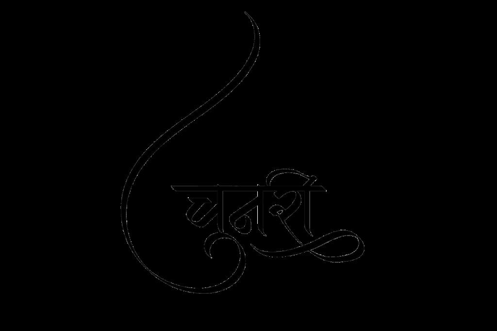Dupatta chunri logo
