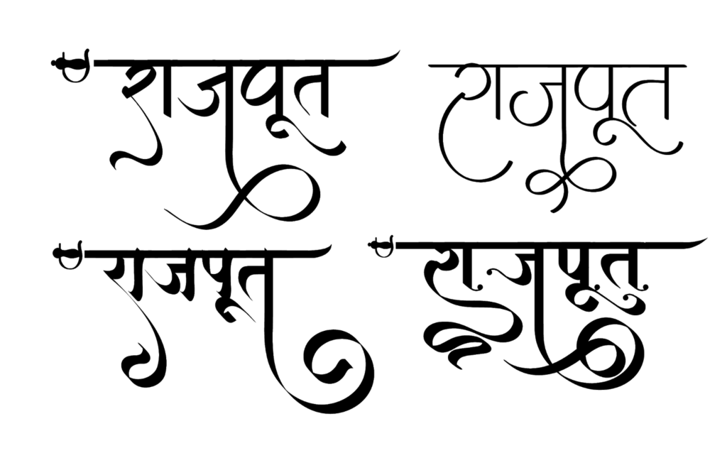 Rajpoot surname logo