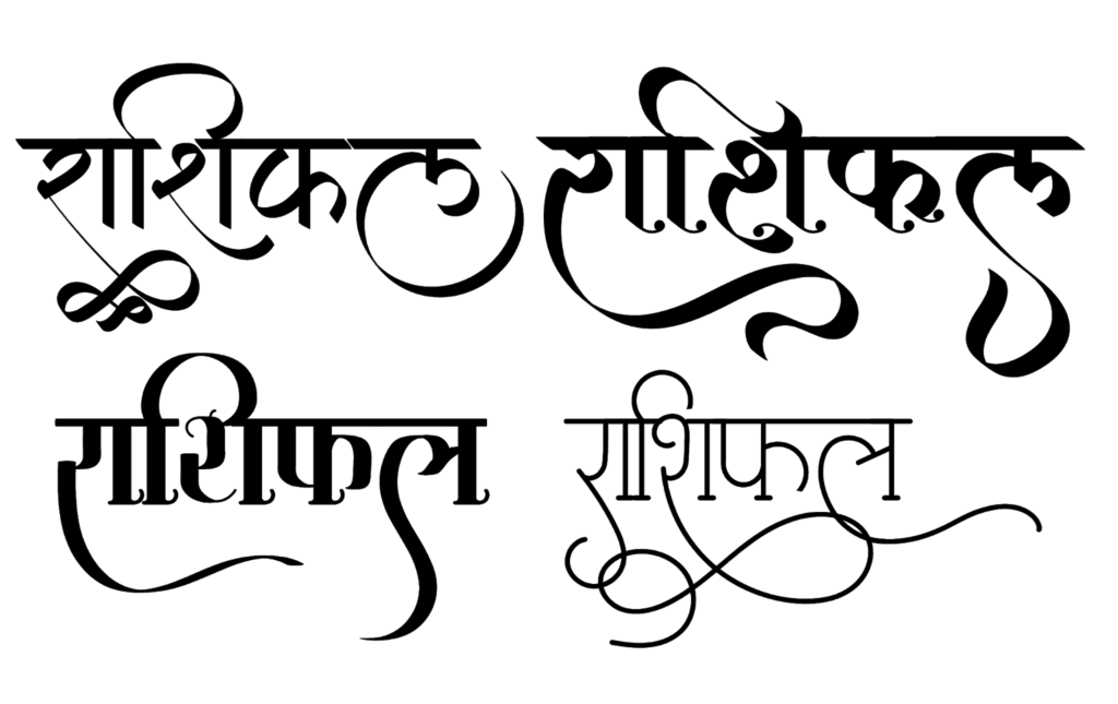 Rashifal logo