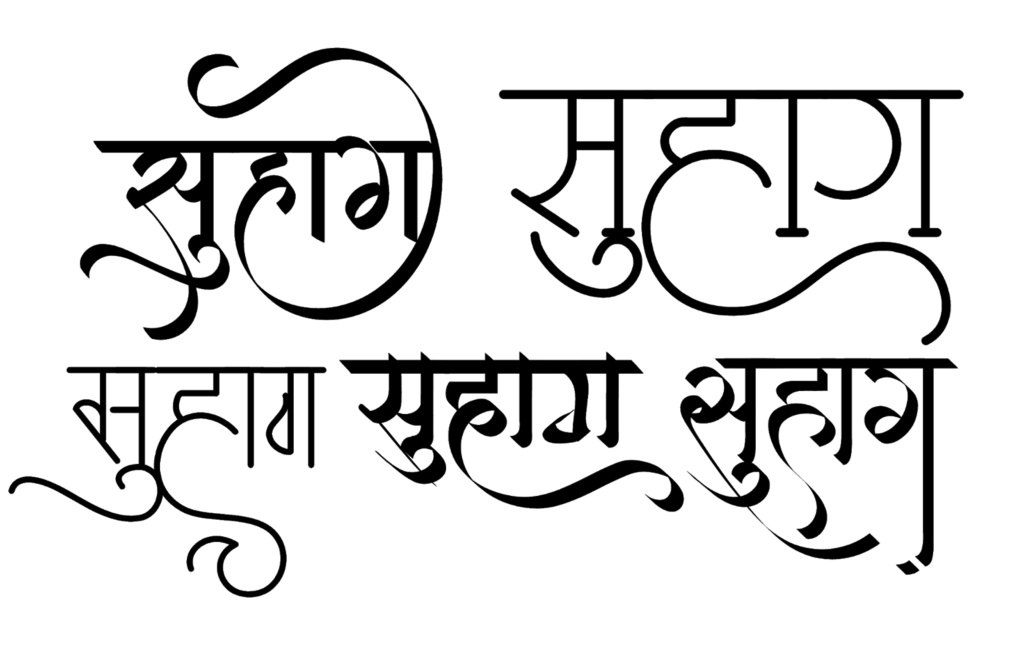 Suhag logo