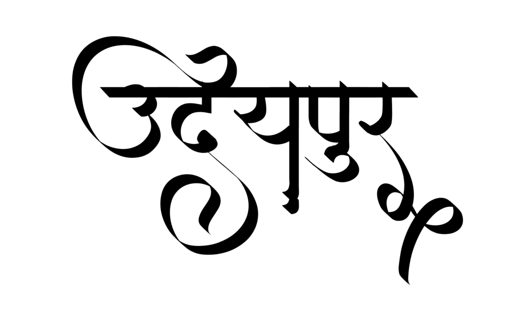 Udaipur logo