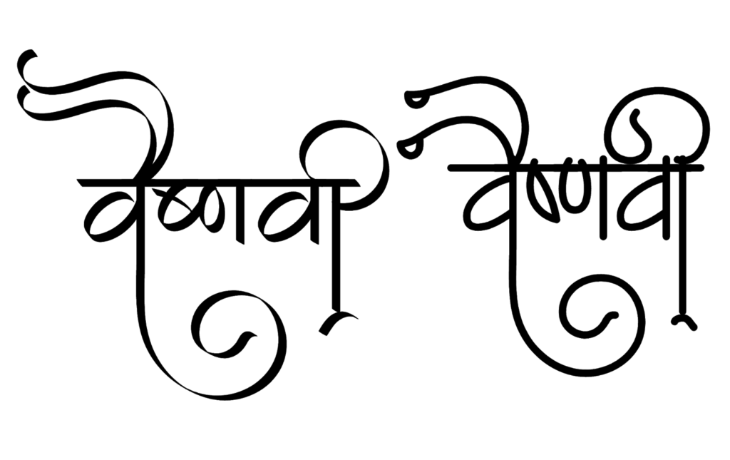 Vaishnavi name logo
