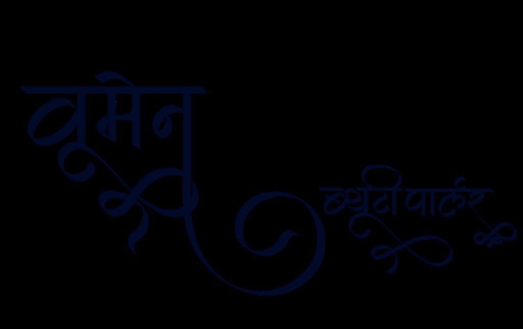 Women paradise beauty parlor logo