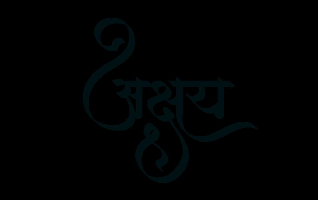 Akshay name logo