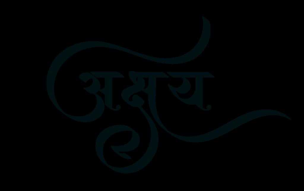 akshay kumar real name