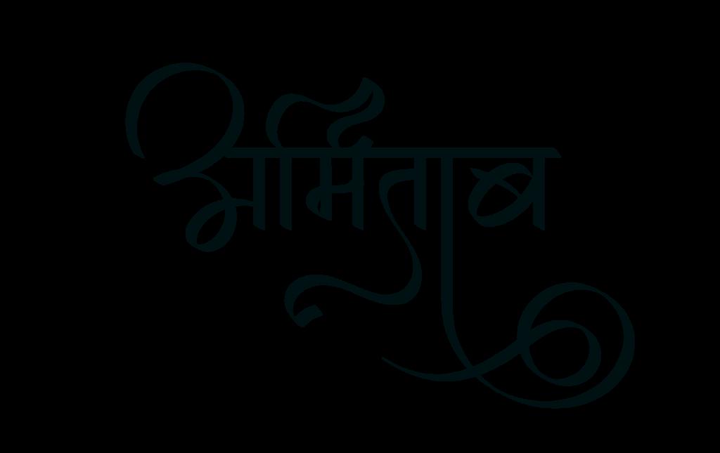 Amitabh name logo