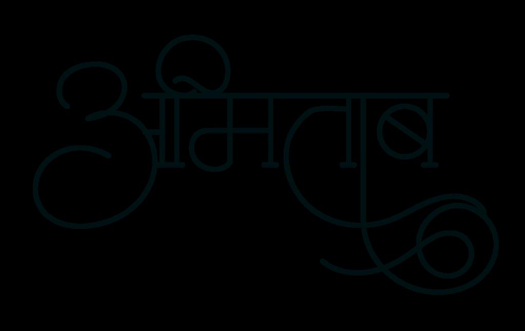 Amitabh name wallpaper
