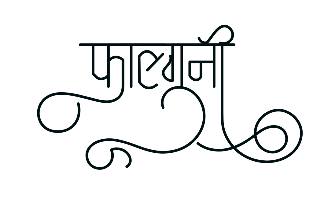 hindi name tatoo