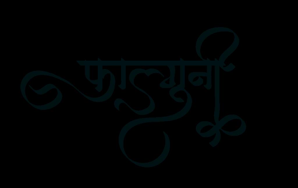 Falguni name logo