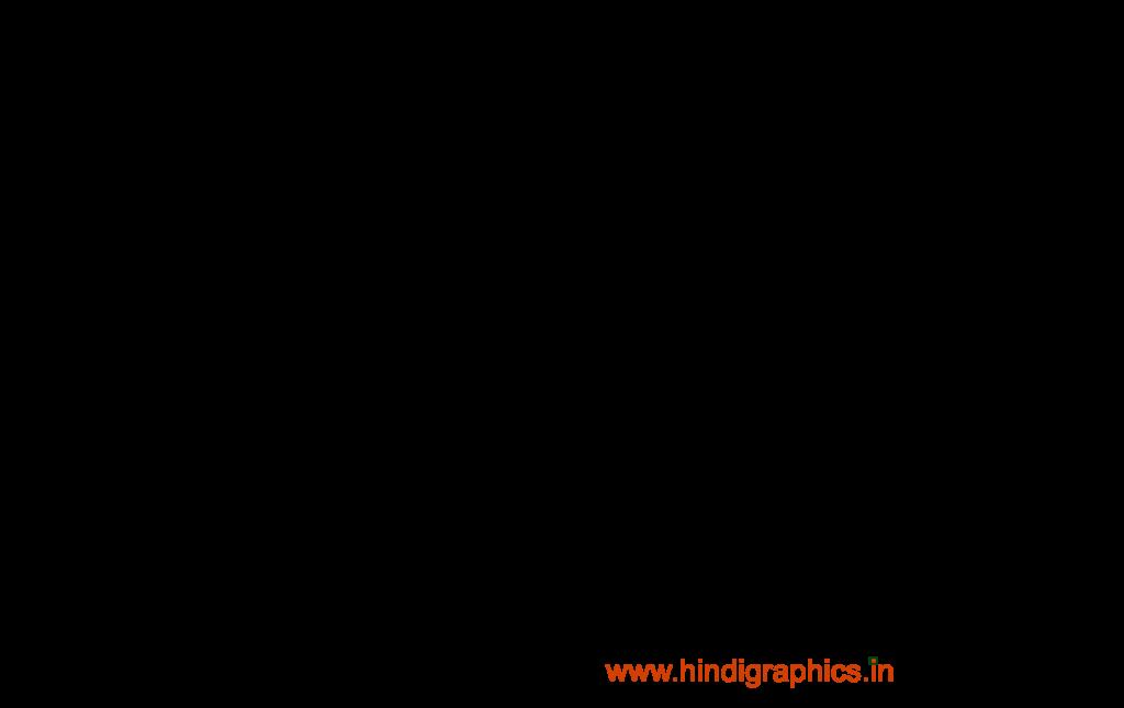 Prize logo in new hindi font
