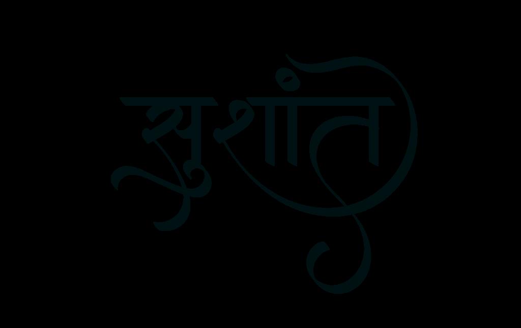 Shushant name png