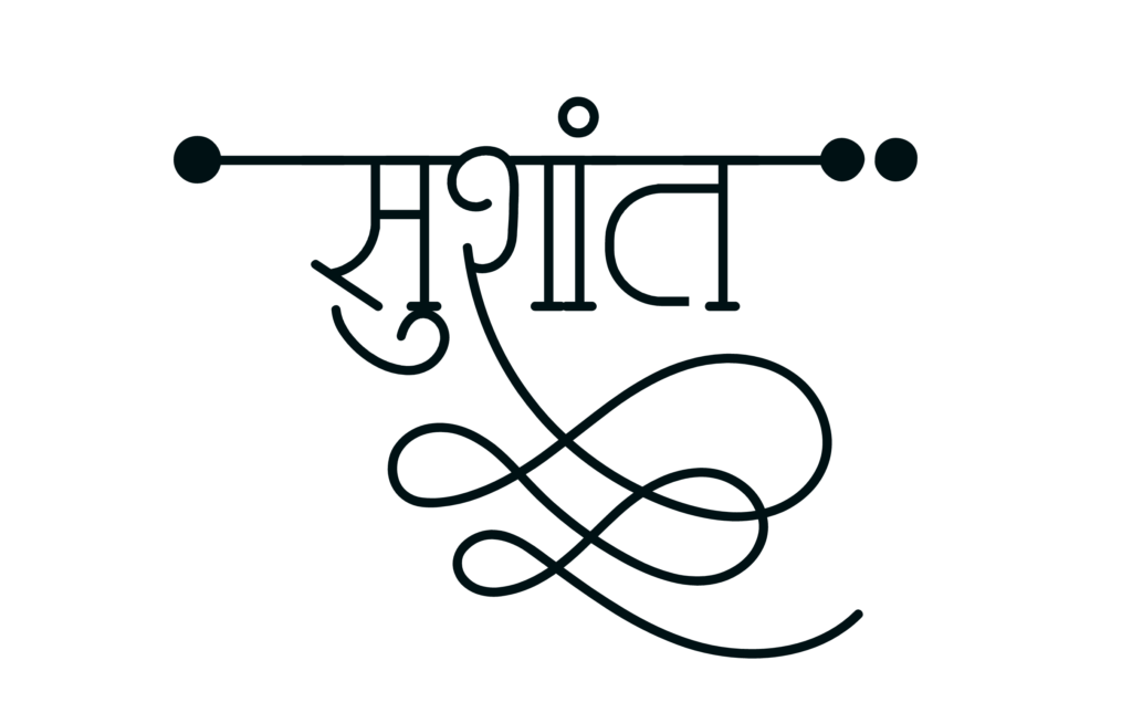 sushant name tattoo