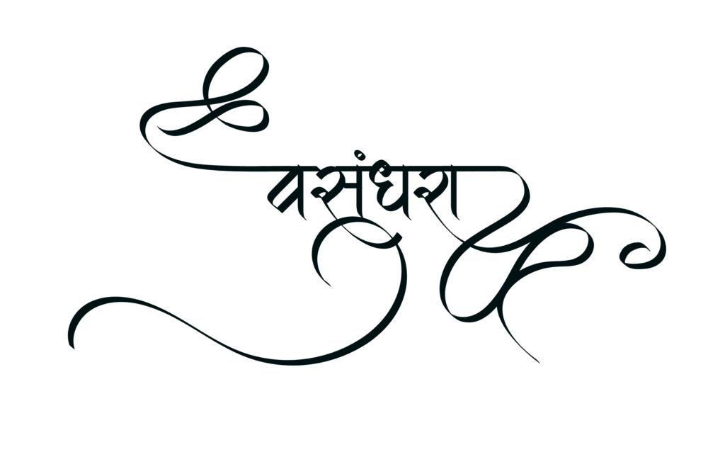 Vasundhara name tattoo