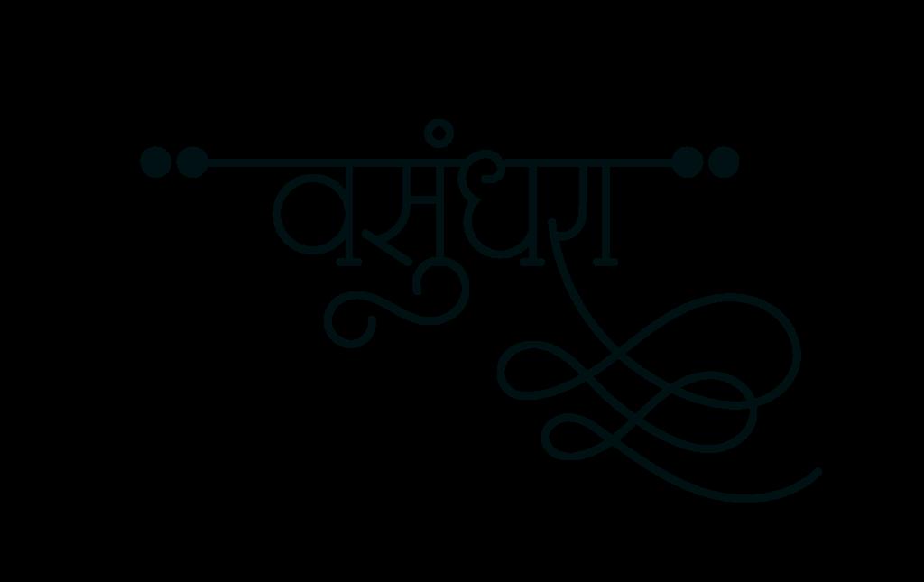 Vasundhara logo