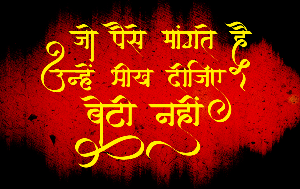 Facebook status in hindi
