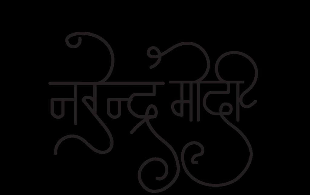 narendra modi logo