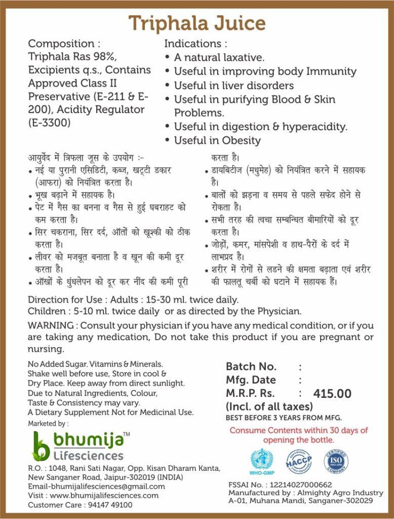 how to take triphala