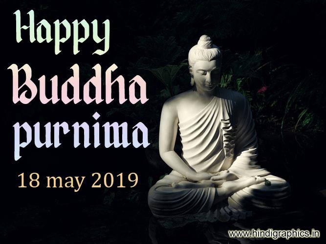 Buddha purnima status