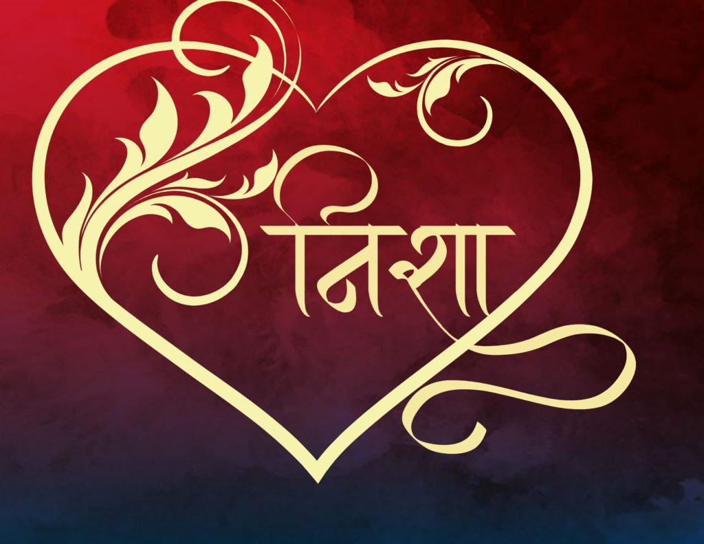 nisha name tattoo in hindi calligraphy