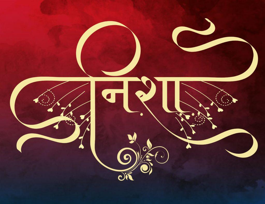 nisha name status