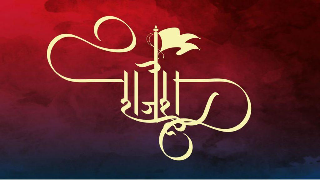 rajesh name stock image