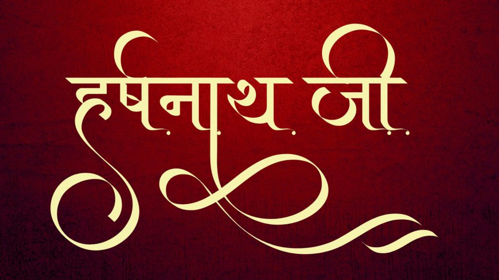 harshnaath ji