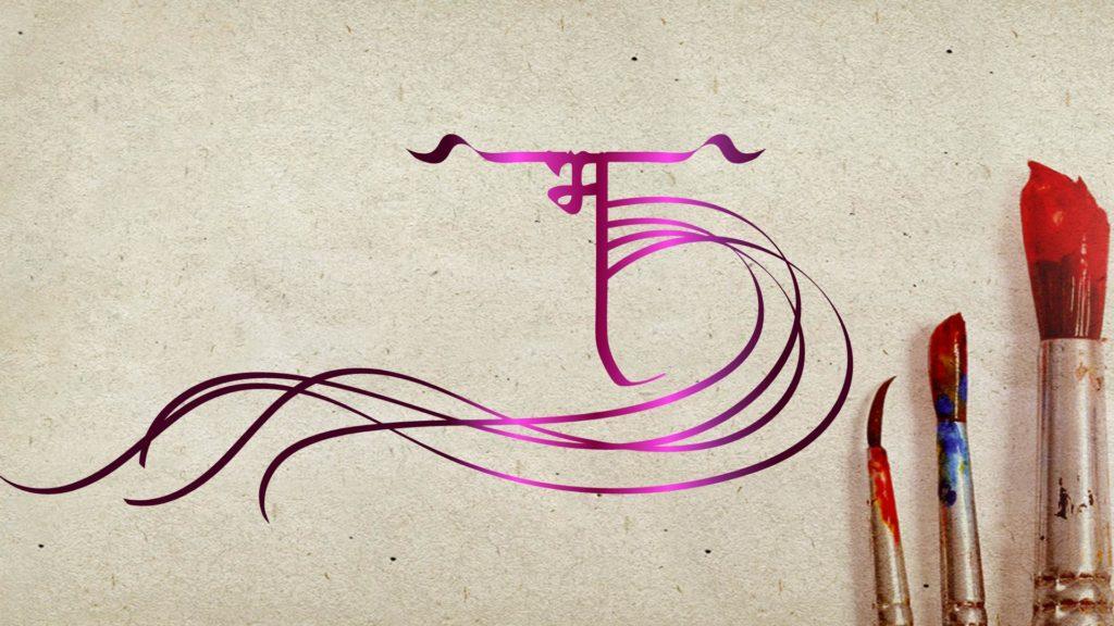 m png logo