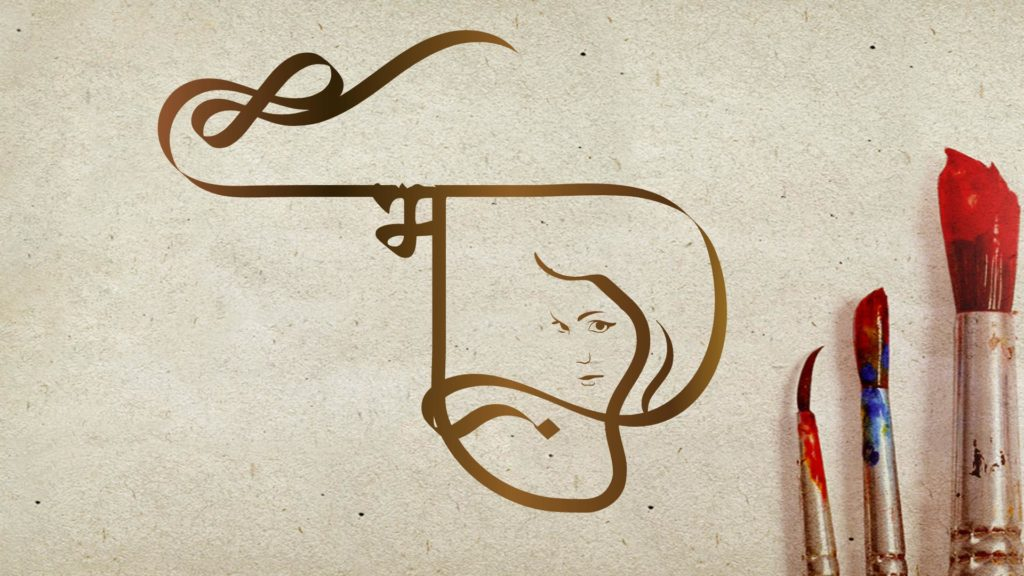 m logo gallery