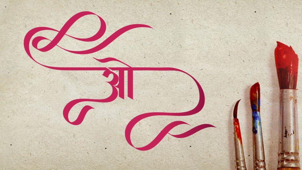 Alphabet O Logo