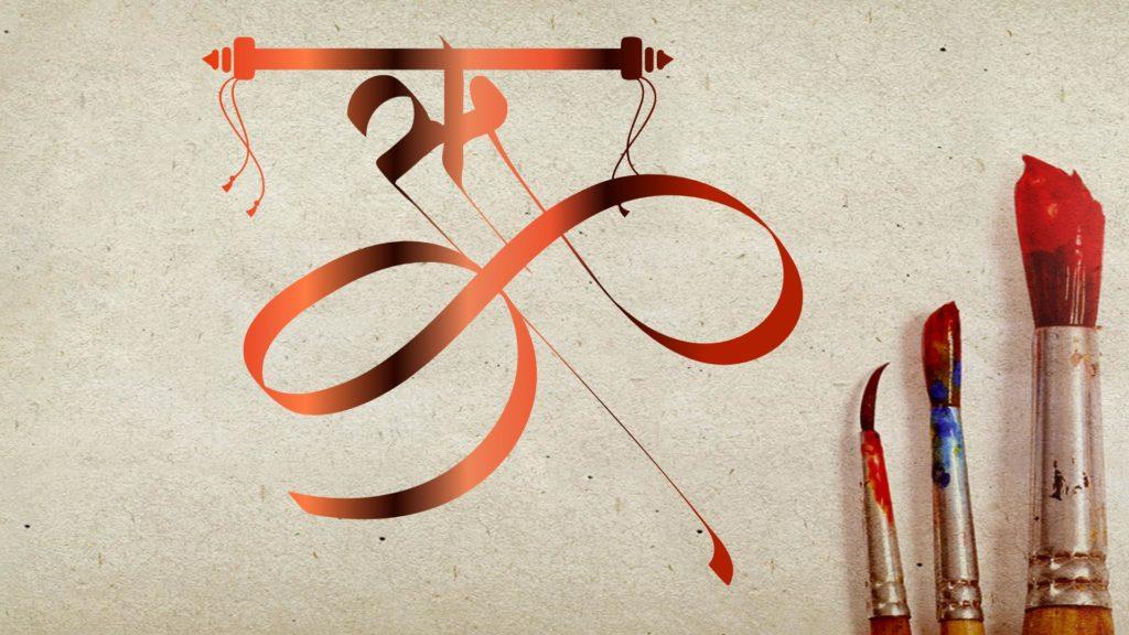 hindi gramer