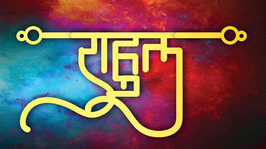 rahul name facebook status