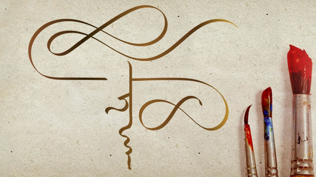 alphabet j images