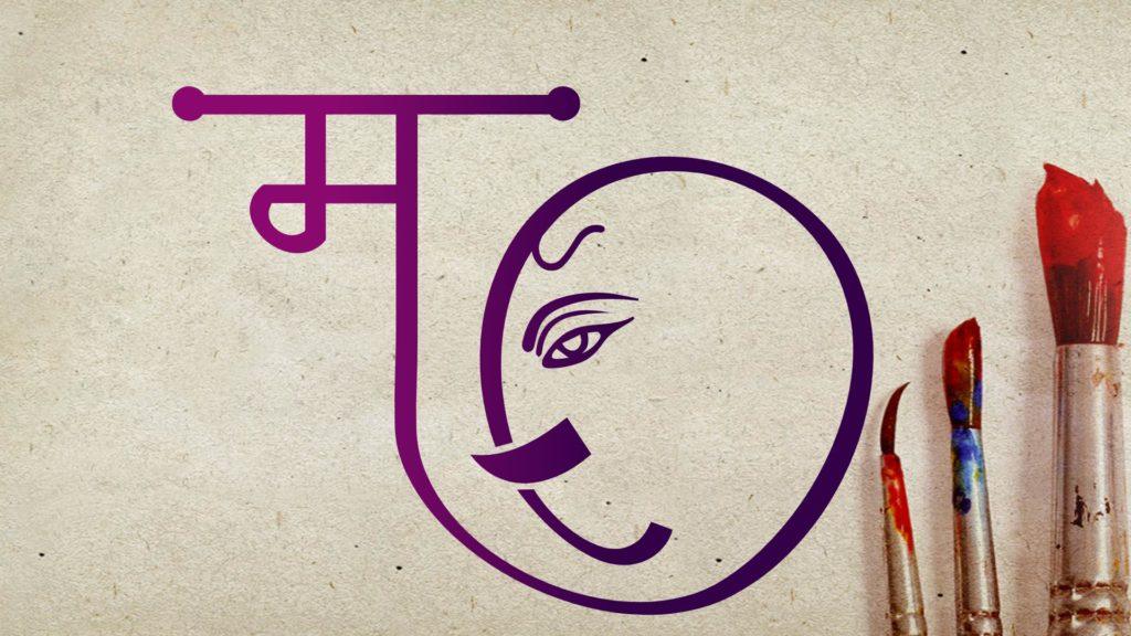 m logo psd