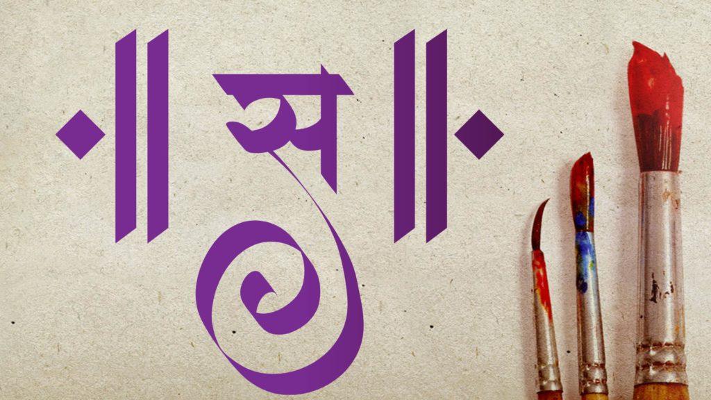 hindi font kruti dev