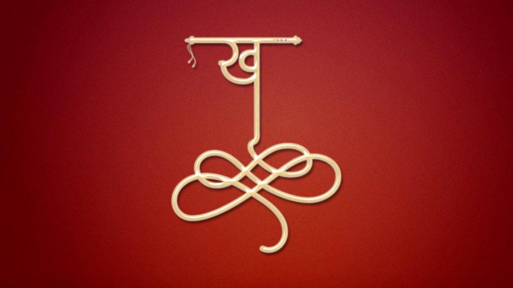 hindi font online