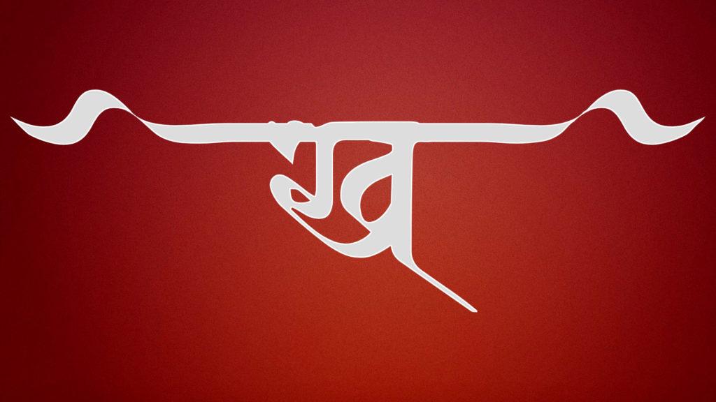 hindi tattoo and logo