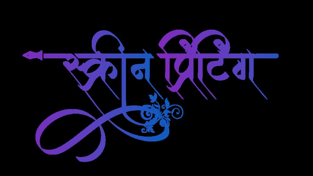 printing logo png