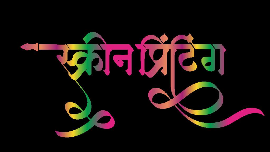 media press logo