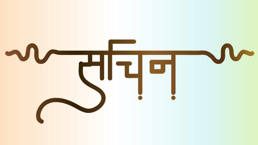 hindi font