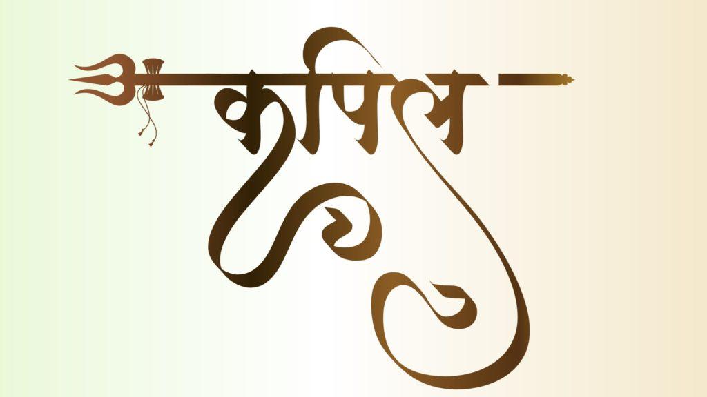 kapil name fb status